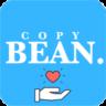 CopyBean-Gives-Back-Logo
